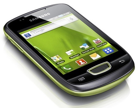 Samung Galaxy Mini S5570 Android 2.3 root