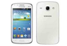 Samsung Galaxy Core I8262 download mode