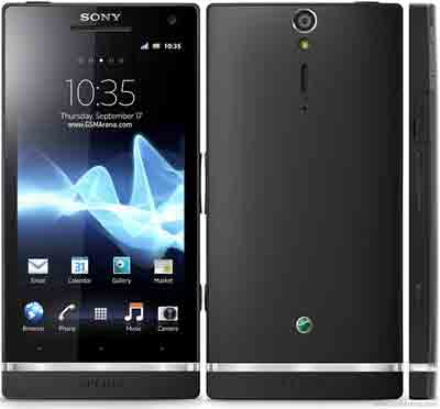 Boot Sony Xperia S to Recovery Mode